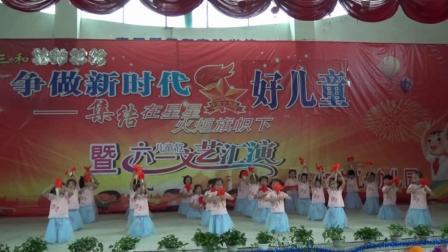 17大七说唱中国红