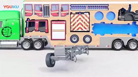有趣的木制玩具运输车儿童拼装玩具汽车救火车少儿早教