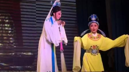 越剧《玉蜻蜓~认母》郭清清  孟建娣 临海市华众越剧团