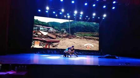 舞蹈《风雨同行》吉安县职工艺术团
