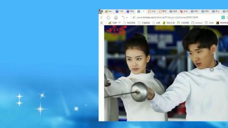 十宗罪电视剧全集15集