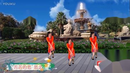 藏族舞--苦苦的思念