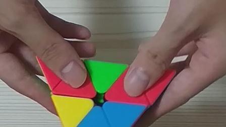 金字塔四棱法