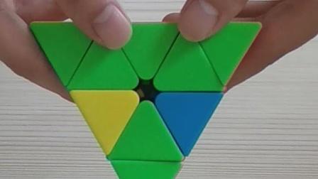 金字塔四棱法介绍