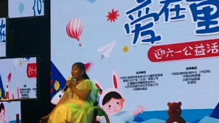 CCTV牛恩发之旅:红色传承情励少年(赵悦馨)北京。