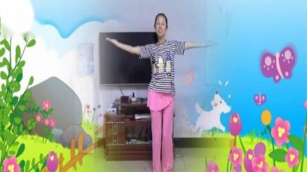 《花儿与童年》灵犀早操律动舞蹈