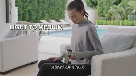 2019款筋膜枪:腿部护理