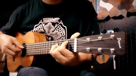 【哈里里】Pono相思木吉他里里试听-《橄榄树》