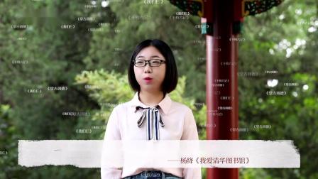 作业帮一课初中语文姜玥