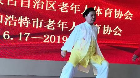 2019年老年人健身气功比赛吉春花