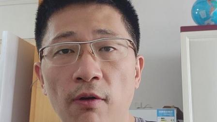 YCChina公司介绍