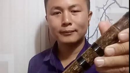 《又见山里红》 詹永生  E调紫竹吹奏;