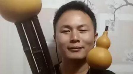 《爱人跟人走》 詹永生  7孔小D调葫芦丝吹奏;