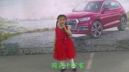 许颂(贝贝)演唱的歌曲《国家》