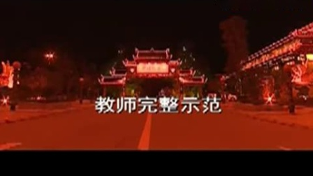 《红海红+中国红》广场舞完整示范