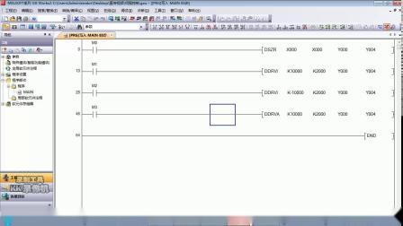 三菱PLC控制伺服电机应用实例04