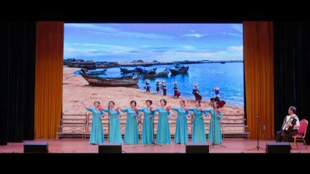 女声小组唱   渔家姑娘在海边