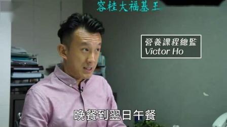 容桂大福基王凯毅诊所分享。五种隔夜菜不能吃,会致癌。
