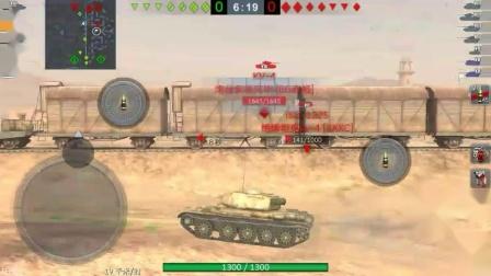 杠七三分钟第一期,T44战役