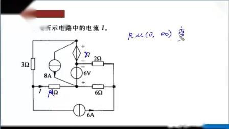 电路哥考研——KCL与KVL及其牛逼应用2