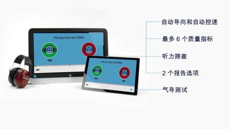 GSI_FAMILY_LOOP_CHINESE_1080p_v4