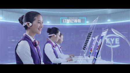 跨越95324(比亚迪合作)