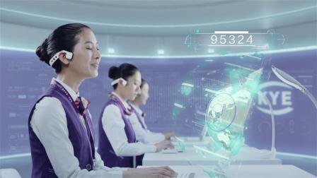 跨越95324(海信合作)