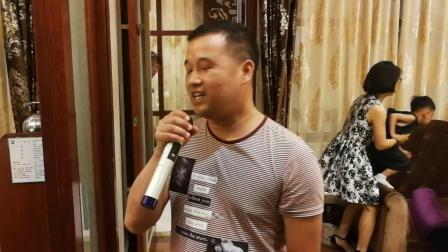 柳华生日现场视频