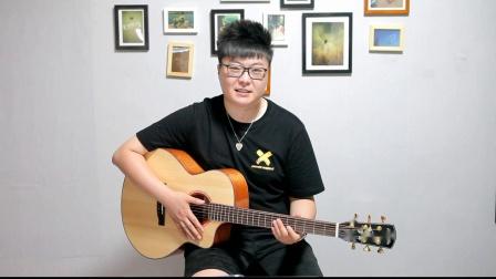 【吉他食堂】吉他指弹教学 | 陈亮《忆》第一部分教学讲解