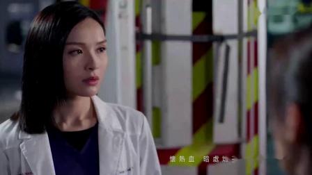 《白色強人》劇情版MV:鄭俊弘-選擇善良(翡翠台1080p自製版)