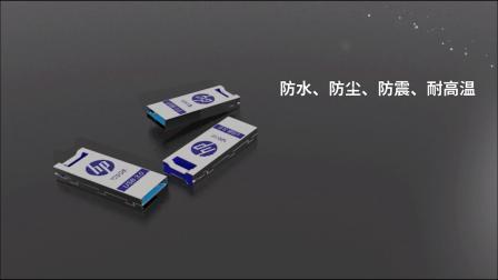 x795w USB 3.0 金属U盘