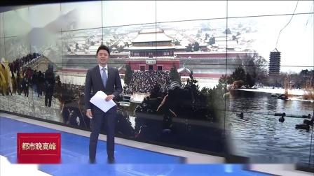 北京:迎来今冬最大一场降雪