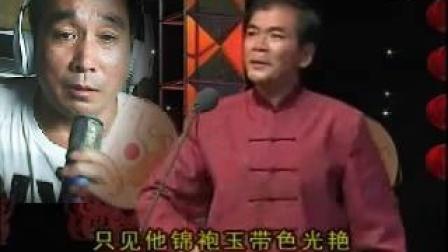 曲剧《清风亭》爹娘是他头上天