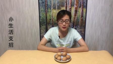 教你最正确的煮鸡蛋方法, 只需要加点它, 让鸡蛋香嫩不粘壳!