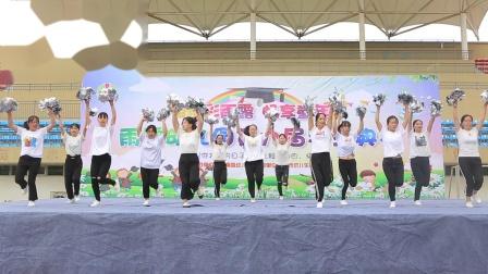 雨露幼儿园毕业季老师舞蹈《amigo》