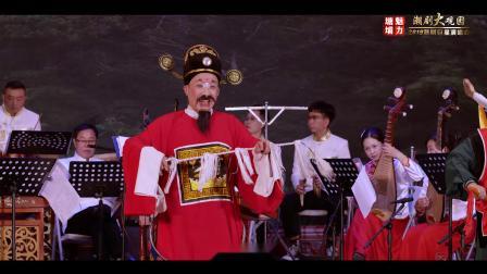 潮曲-南山会 选自《金花女》陈鸿飞