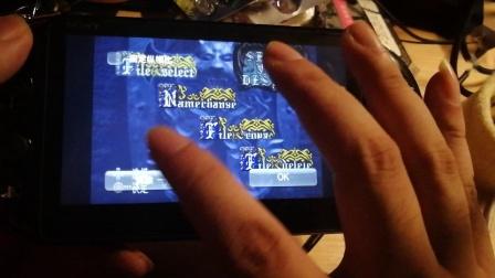 【教程】psv玩ps1游戏画面大小调节