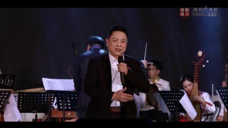 潮曲-把酒倾心怀 陈联忠