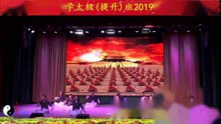 黄梅老年大学2019年春季太极提高班毕业展示节目(花样八法五步)