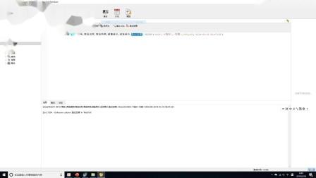 LabVIEW与数据存储系列实战视频教程【第1篇 数据库存储】03-2 SQL语言简介【初识SQL语句03】