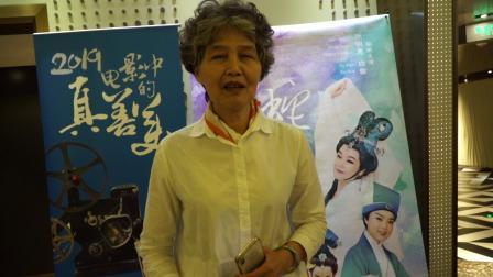 《白蛇之恋》在上海放映观众观后感
