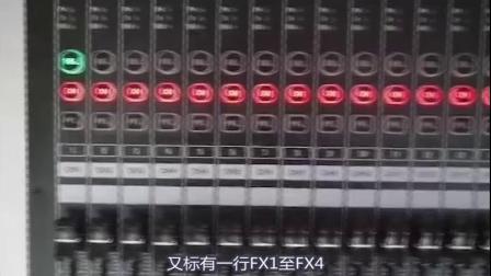 T系列快速上手操作第一章-推子层