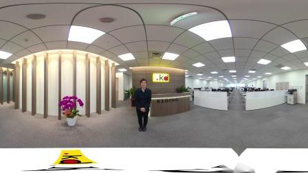 科定企业360VR征才视频