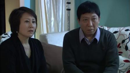 刘易阳说服丈母娘