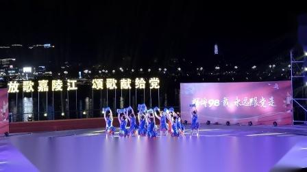 手拍鼓舞:共圆中国梦
