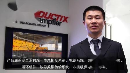应用于中国起重机行业的能源和数据管理系统