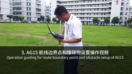 AG15 RTK安装及作业操作视频完整版-中英文