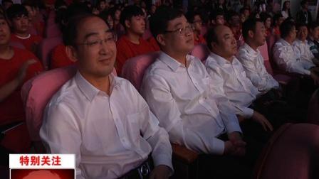 北华大学:红歌唱响校园