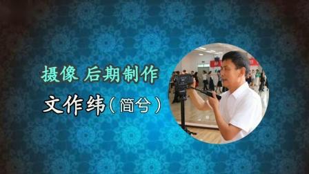 2019徽县第一届''羽协杯''羽毛球赛全程视频[高清]