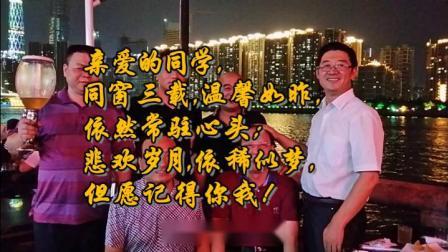 爱剪辑-聚会邀请函视频